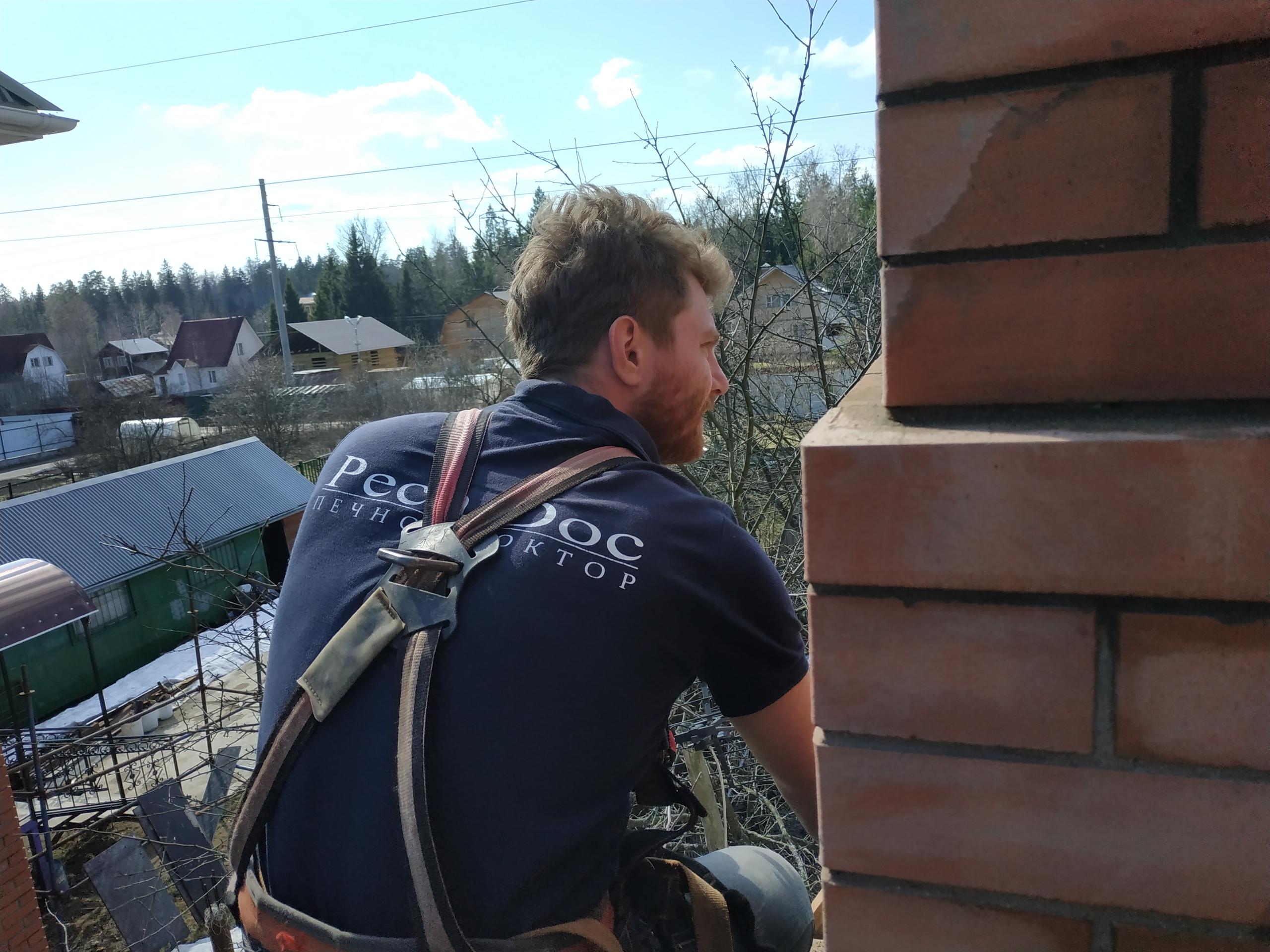 Подготовка к ремонту кирпичного дымохода